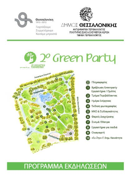 greenparty1
