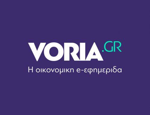 Αίτημα Κων. Ζέρβα για άμεση συζήτηση για την κατάσταση στον ΟΑΣΘ σε συνεδρίαση του Δημοτικού Συμβουλίου Θεσσαλονίκης