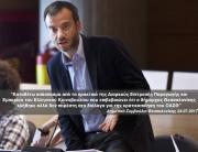 Μη παρουσία Δημάρχου Θεσσαλονίκης στη Βουλή