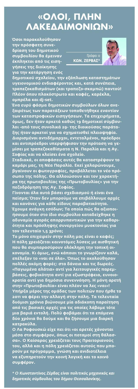 getfile (1)