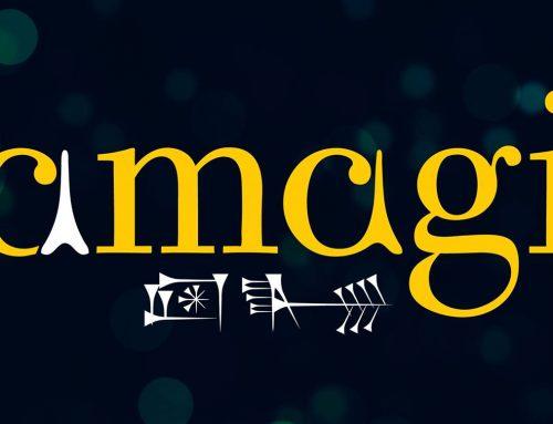 Συνέντευξη Κων. Ζέρβα στο amagi.gr για θέματα πόλης και διοίκησης