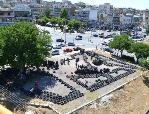 Δήλωση Κων. Ζέρβα για τον πρώην αστικό κήπο στην περιοχή της δυτικής Θεσσαλονίκης