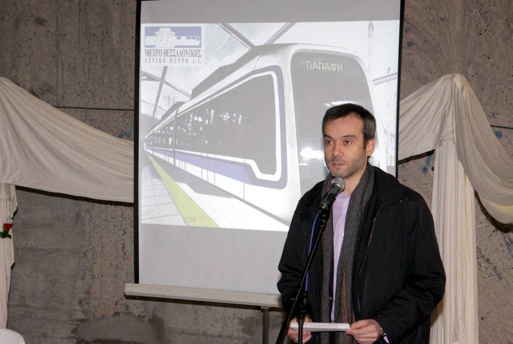 «Οι πολίτες περιμένουν την ολοκλήρωση του Μετρό»