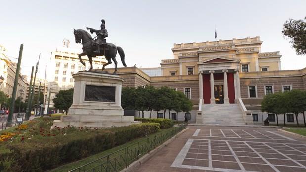 Στο κτίριο της Παλιάς Βουλής στην Αθήνα μίλησε ο Κωνσταντίνος Ζέρβας