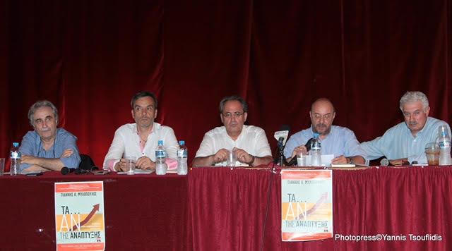 Στο πάνελ των ομιλητών για την παρουσίαση του νέου βιβλίου του Καθ. Γιάννη Μυλόπουλου