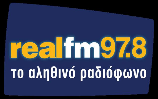 Συνέντευξη στο Real FM 97.8 για την καθημερινότητα και την ποιότητα ζωής στην πόλη